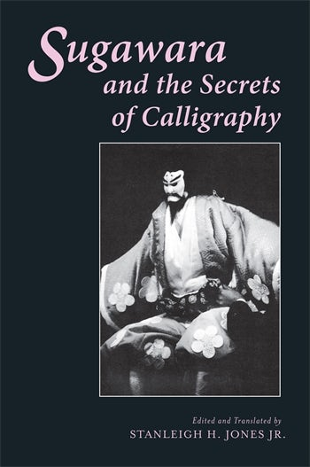 Sugawara and the Secrets of Calligraphy