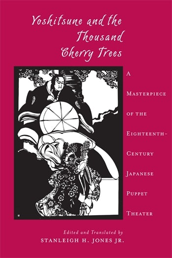 Yoshitsune and the Thousand Cherry Trees