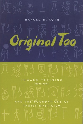 Tao of dating excerpt definition