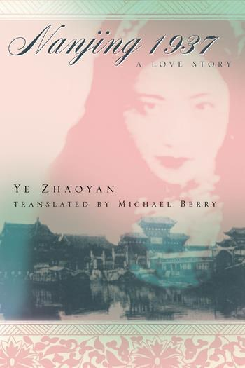 Nanjing 1937 A Love Story Columbia University Press