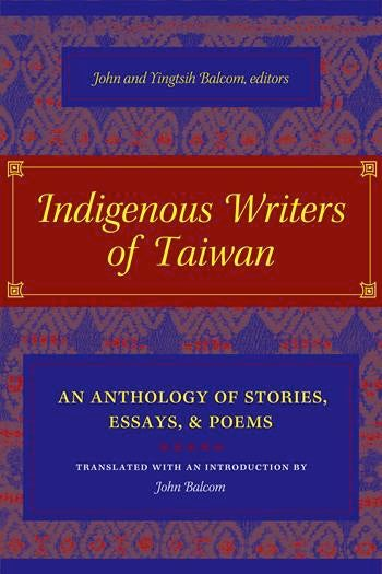 Indigenous stories and myths
