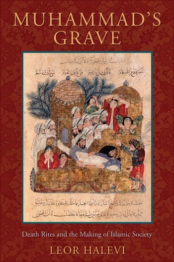 Muhammad's Grave