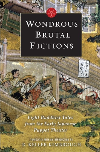 Wondrous Brutal Fictions