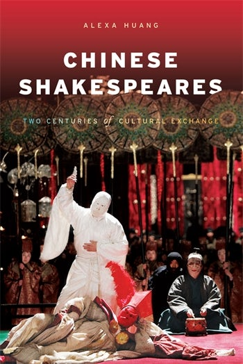 Chinese Shakespeares