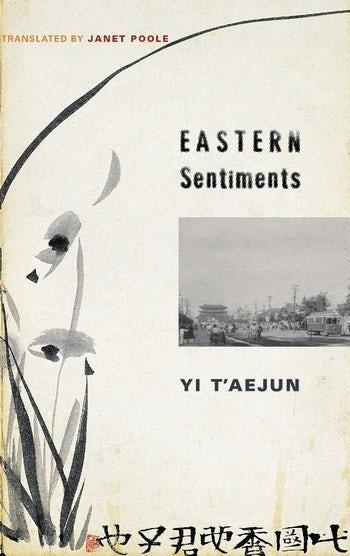 Eastern Sentiments