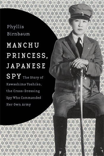 Manchu Princess, Japanese Spy