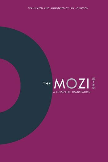 The Mozi