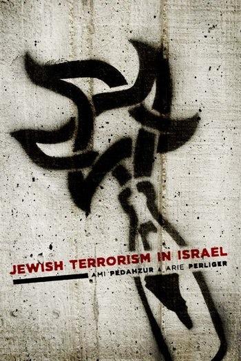 Jewish Terrorism in Israel