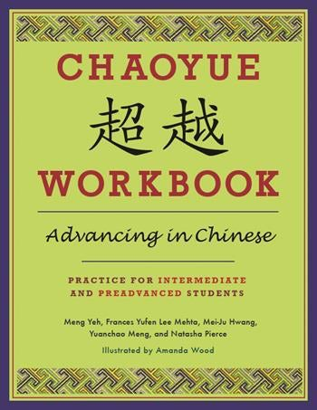 Chaoyue Workbook: Advancing in Chinese