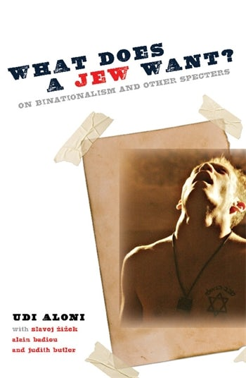 What Does a Jew Want?