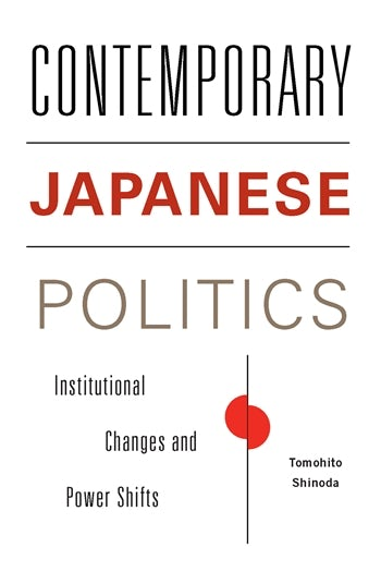 Contemporary Japanese Politics