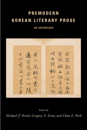 Premodern Korean Literary Prose