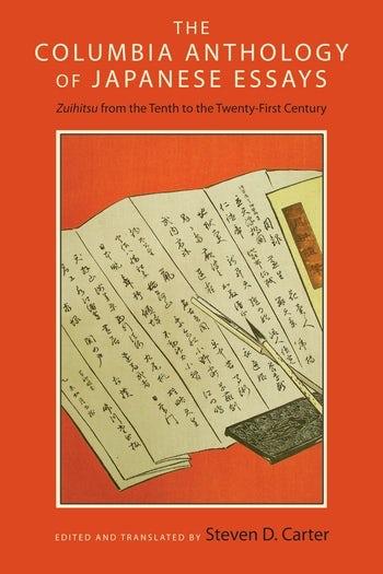 The Columbia Anthology of Japanese Essays
