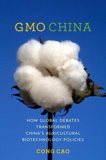 GMO China
