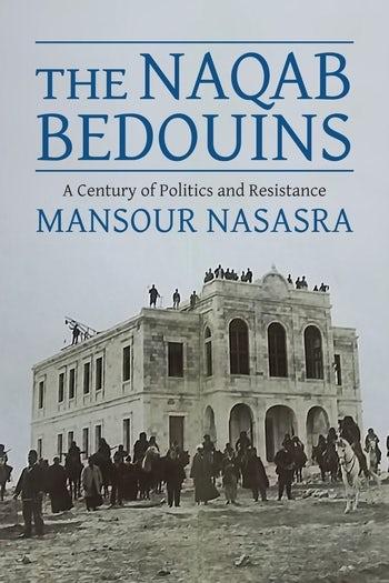 The Naqab Bedouins