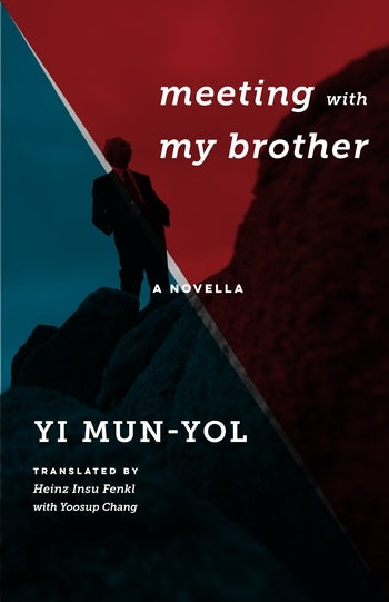 Meeting with My Brother | Columbia University Press