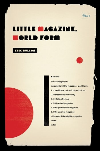 Little Magazine, World Form