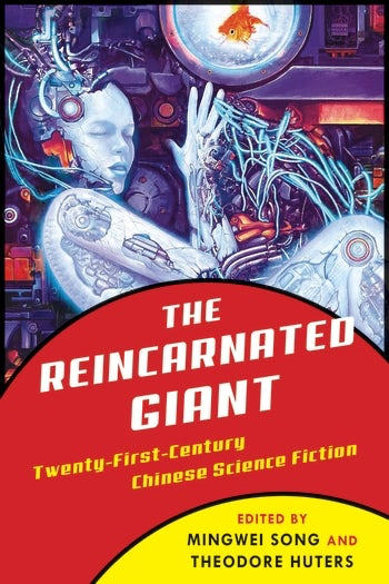 The Reincarnated Giant