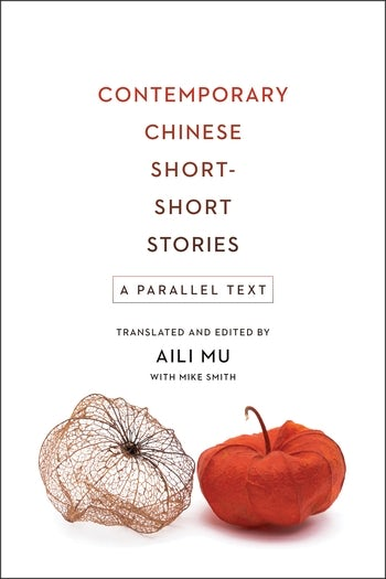 Contemporary Chinese Short Stories A Parallel Text