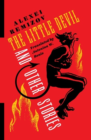 The Little Devil and Other Stories