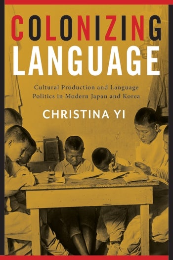 Colonizing Language