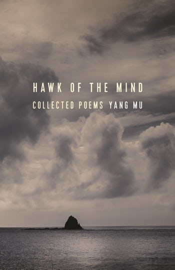 Hawk of the Mind