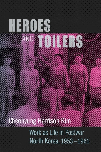 Heroes and Toilers
