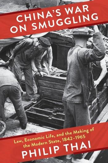 China's War on Smuggling