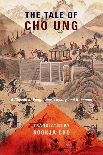 The Tale of Cho Ung