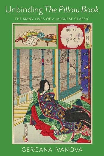 Japanese literature pleasure