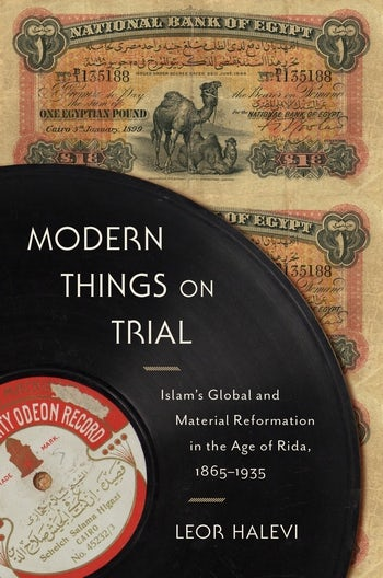 Modern Things on Trial