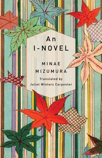 An I-Novel | Columbia University Press