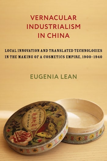 Vernacular Industrialism in China