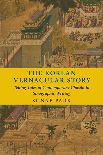 The Korean Vernacular Story