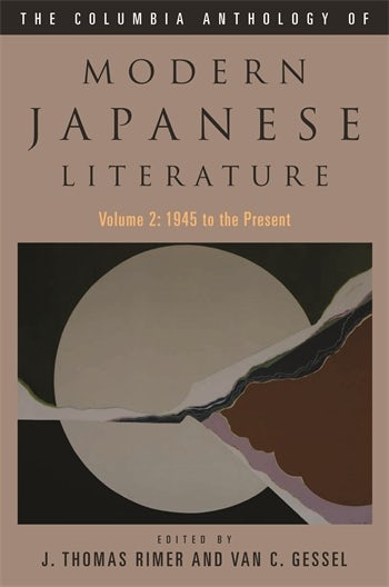 translation in modern japan levy indra