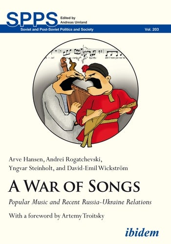 A War of Songs