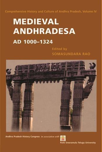 Medieval Andhradesa, AD 1000-1324