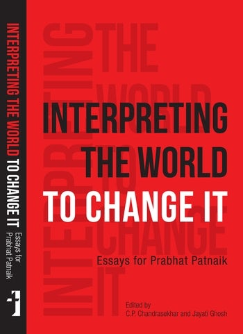 Interpreting the World to Change It