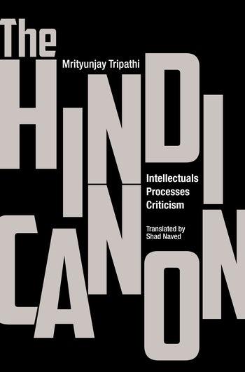 The Hindi Canon