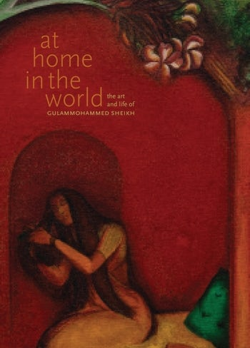 At Home in the World