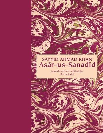 Asār-us-Sanadīd