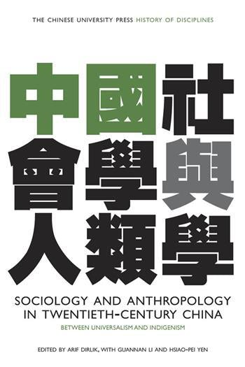 the sociocultural turn in psychology martin jack kirschner suzanne