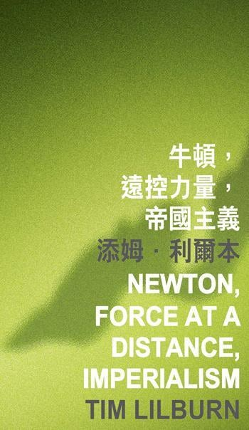 Newton, Force at a Distance, Imperialism