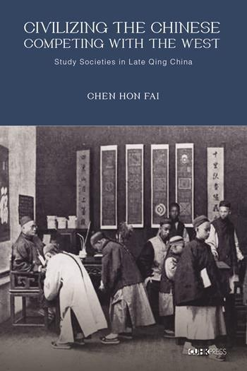 Civilizing the Chinese, Competing with the West
