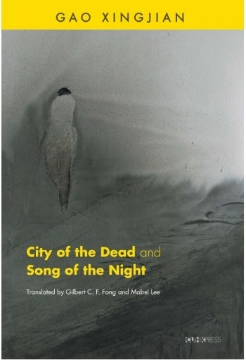City of the Dead and Song of the Night