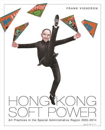 Hong Kong Soft Power