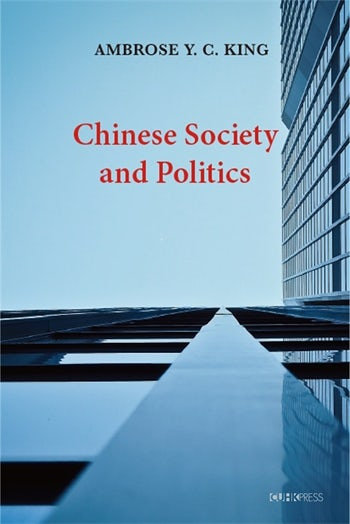 Chinese Society and Politics