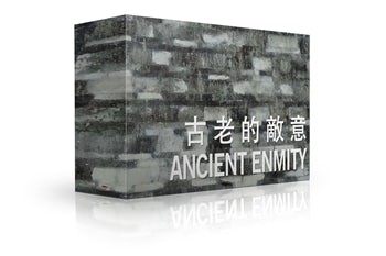 Ancient Enmity [box set]