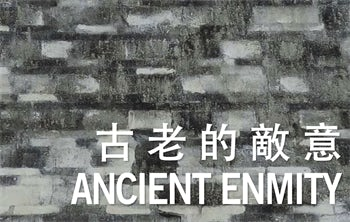 Ancient Enmity [Anthology]