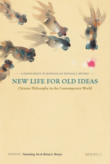 New Life for Old Ideas